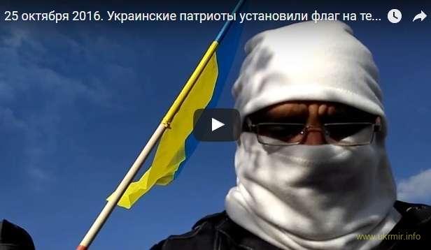 В оккупированном Донецке патриоты установили на терриконе флаг Украины