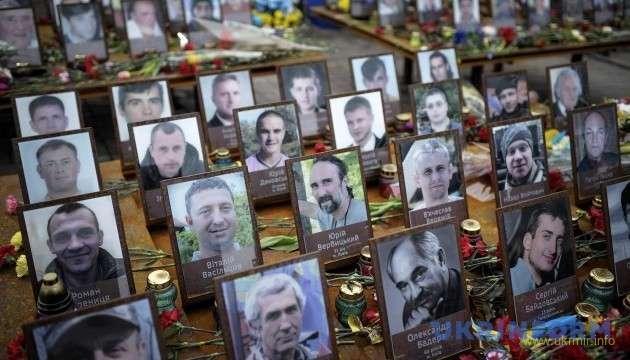В Украине издали пособие о Майдане и русско-украинской войне