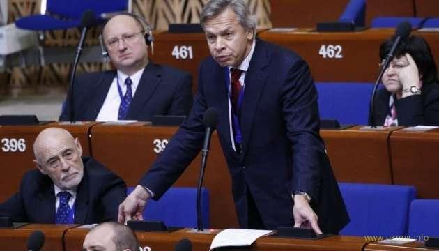 ПАСЕ отказалась менять регламент по требованию РФ