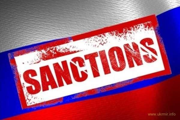 Дополнительные санкции против России вступили в силу