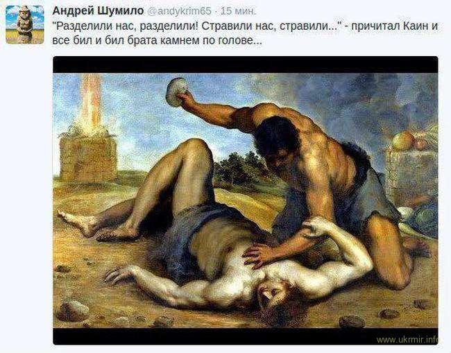 Иллюстрация к знаменитой уже реплике Путина