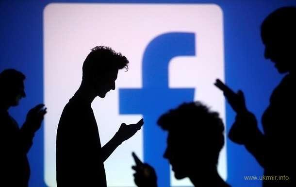 Акции Facebook упали в цене почти на 8%