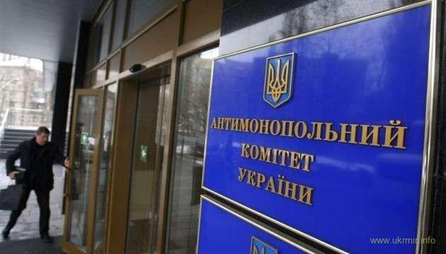 АМКУ в суде требует взыскать с Газпрома 172 миллиарда