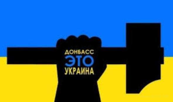 Как жителям Донбасса выплатят пенсии после деоккупации