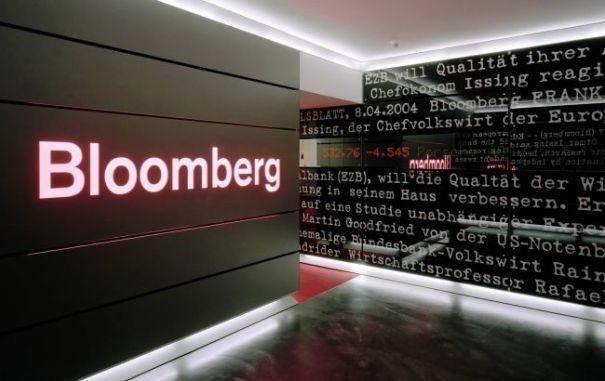 Прогнози від Bloomberg-Huyumberg