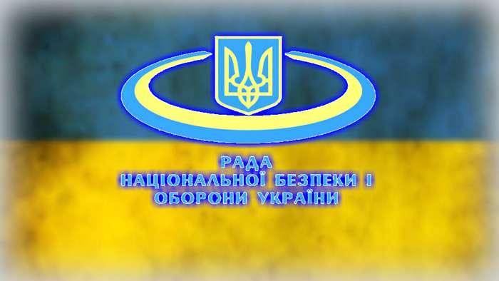 СНБО сегодня, 29 декабря, принял Доктрину информационной безопасности Украины