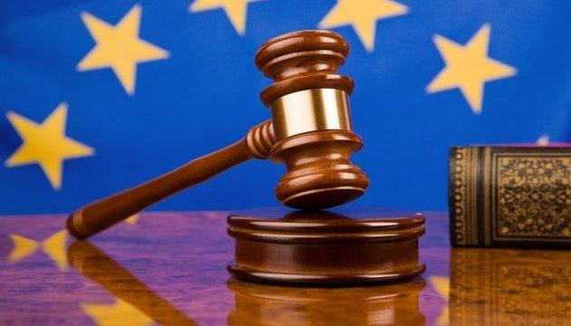 ЕСПЧ обязал Россию выплатить компенсации депортированным гражданам Грузии