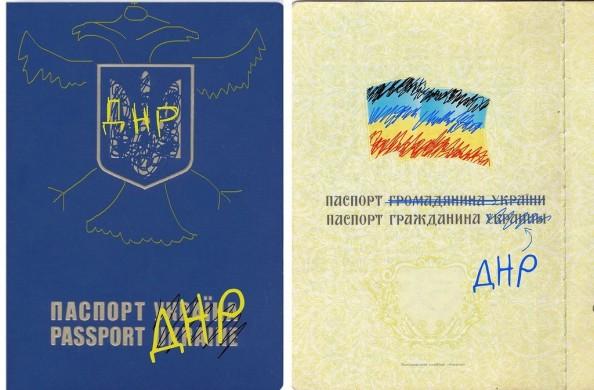 Кремлевская хунта здрыснула с базара за паспорта «ЛДНР»