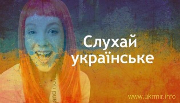 16 крутих новинок української музики, які треба почути