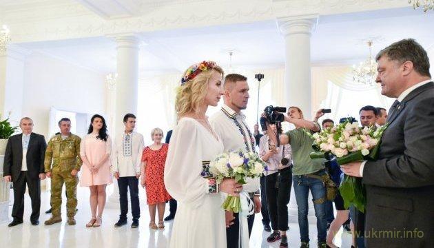 Одесщина, Порошенко, атошники, весілля, визиты, волонтеры, молодежь, подарки, семья
