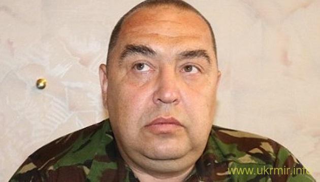 Плотницкий признался зачем РФ держит в заложниках Луганскую область