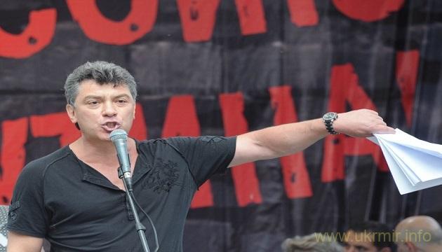 Официальный адрес российского посольства в Вашингтоне: 1 Boris Nemtsov Plaza