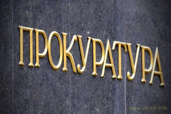 На Вінничині зупинено діяльність осередку проросійських спецслужб