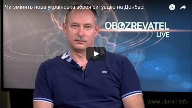 Чого варті погрози росіян розпочати велику війну проти України