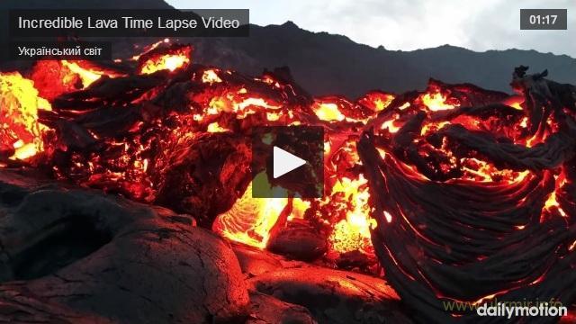 Впечатляющие кадры извержения вулкана на Гавайях