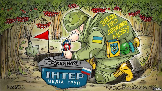 Рада збільшила частку української мови на ТБ