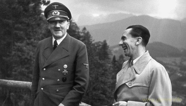«Тотальный шпионаж» или «Одноклассники» Шелленберга