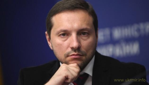 Юрій Стець подав у відставку за станом здоров'я