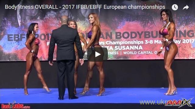 Украинка на Чемпионате Европы по бодифитнесу показала россиянке, кто лучший
