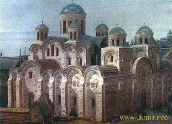 12.5.996 - у Києві освячено першу на Русі кам'яну церкву - Десятинну