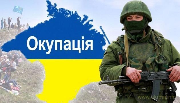 """ЕСПЧ принял позицию Украины в """"крымском деле"""""""