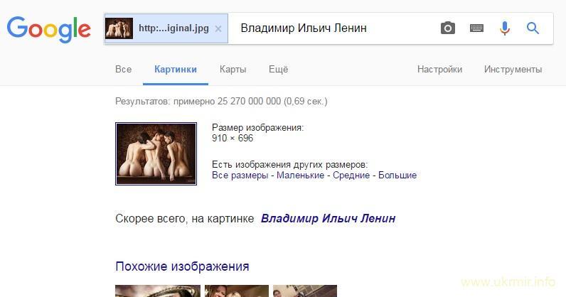 Ленин умер, но тело его живет