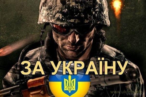 Русским оккупантам пора чистить лыжи и ретироваться из Украины