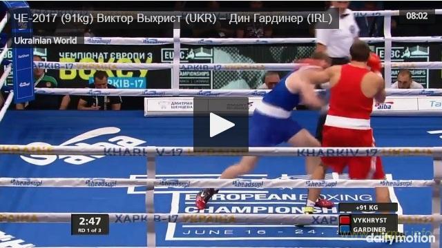 Эффектный нокаут украинского супертяжа на ЧЕ по боксу