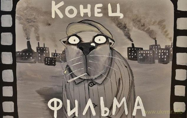 """Минюст взыскал с """"Газпрома"""" первый 81 миллион"""