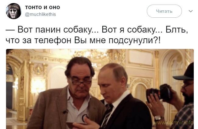 Це ж скільки мабуть цікавого передається у звітах Міноборони Росії