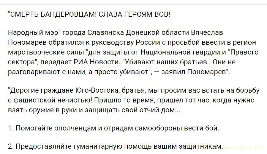 Пару строк из-под пера украинофоба Гужвы. Найему с Лещом на память