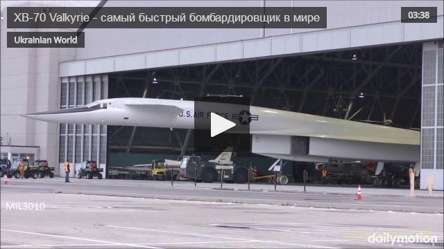 XB-70 Valkyrie - самый быстрый бомбардировщик в мире