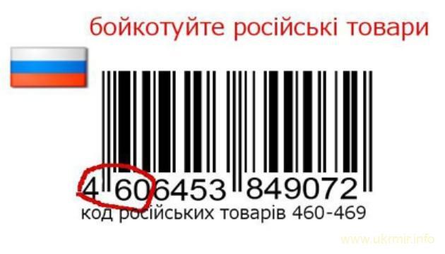 Руководство Эко-маркета, защищая ценники страны-агрессора готово бить покупателей