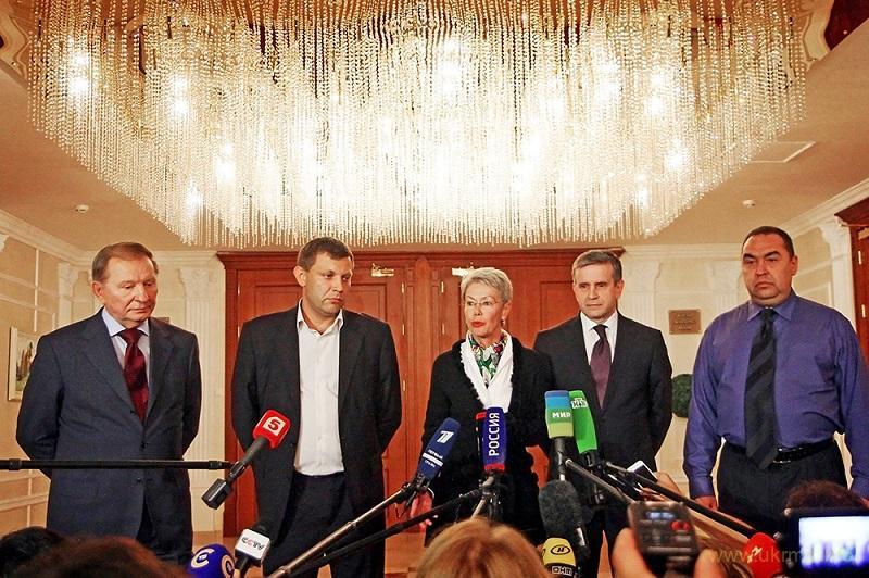 Смерть Минска