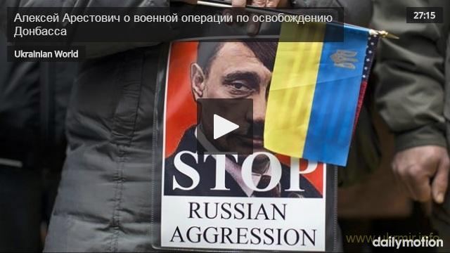 Путину готовят показательную порку: как будет освобожден Донбасс
