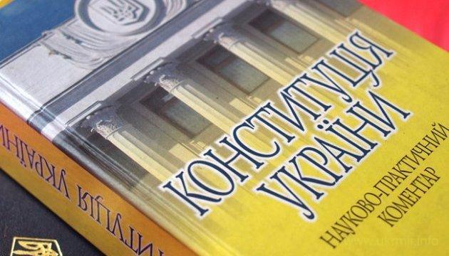 Попытки эрэфии остановить Украину на пути к ЕС обречены