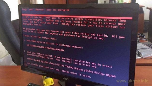 Вирус «Петя» не шифрует файлы, а уничтожает их безвозвратно