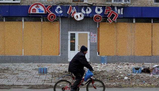 Донбасс обречен из-за радиации, надо эвакуировать детей