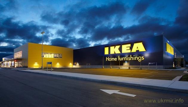 IKEA выходит на Украинский рынок