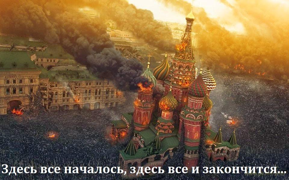 Город победившего зла и гнездилище Сатаны