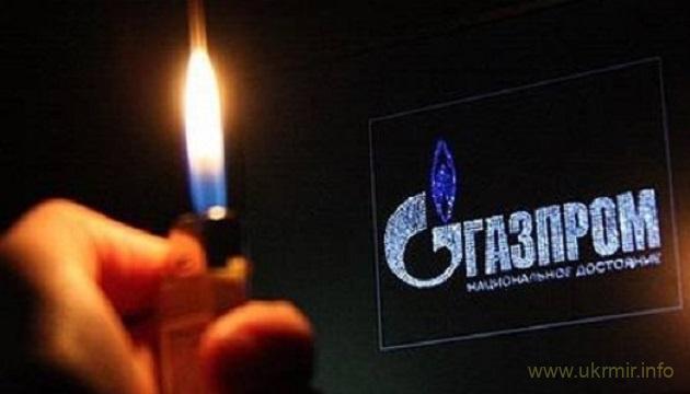Нафтогаз отказывается ехать в Москву на переговоры с Газпромом