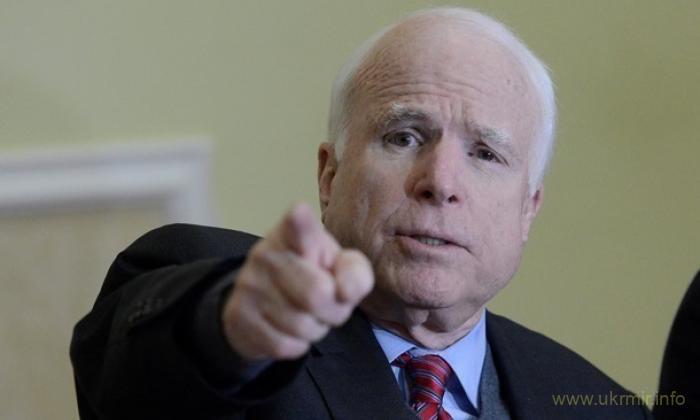 Маккейн анонсировал новые санкции против Кремля
