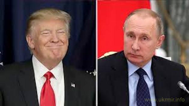 Беседа с Трампом «удалась», США решили ужесточить санкции против РФ