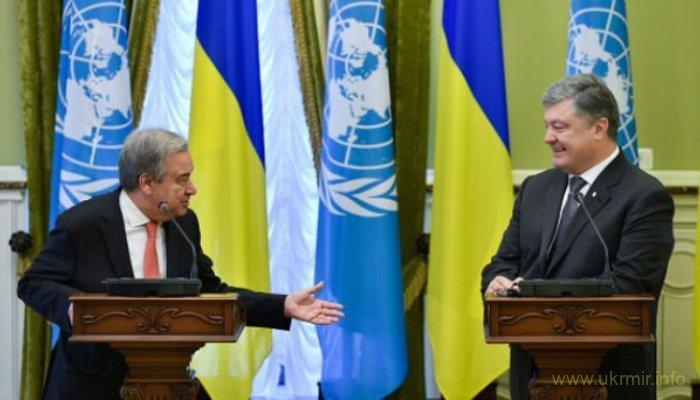 Генсек ООН попросив пробачення в Українців