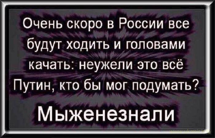 Для нас бессмысленны любые «революции» и «оппозиционеры» на россии, только полное расчленение на улусы самой биопомойки