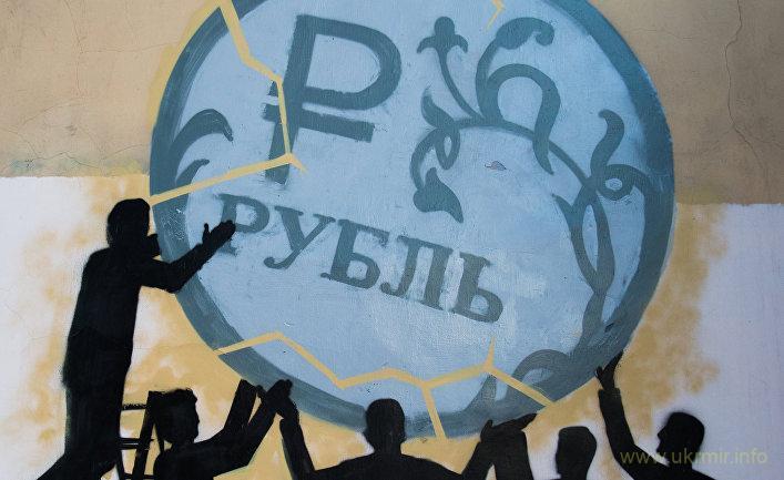 На РФ решили повысить курс доллара до 70 ржублей