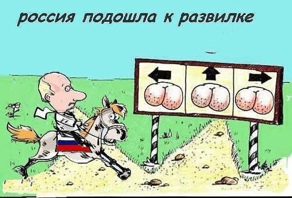 С будущим у России проблемка