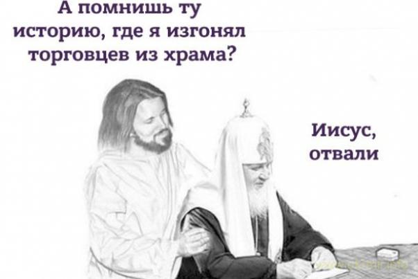 На духовной Биопомойке начинают вводить церковную десятину