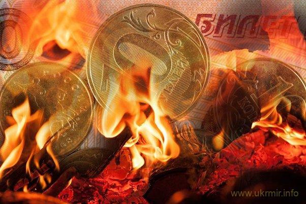 Вторник - рубль продолжает свое падение