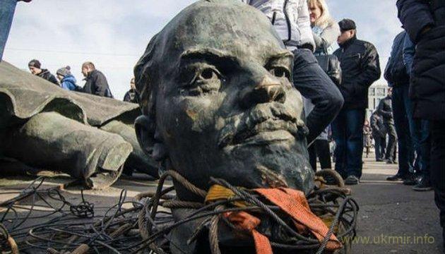 Москва возмущена сносом совдеповских истуканов в Польше